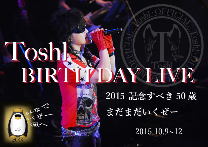 Toshl BIRTHDAY LIVE
