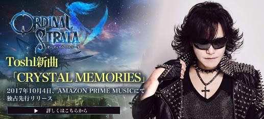 Toshl新曲「CRYSTAL MEMORIES」リリース決定!