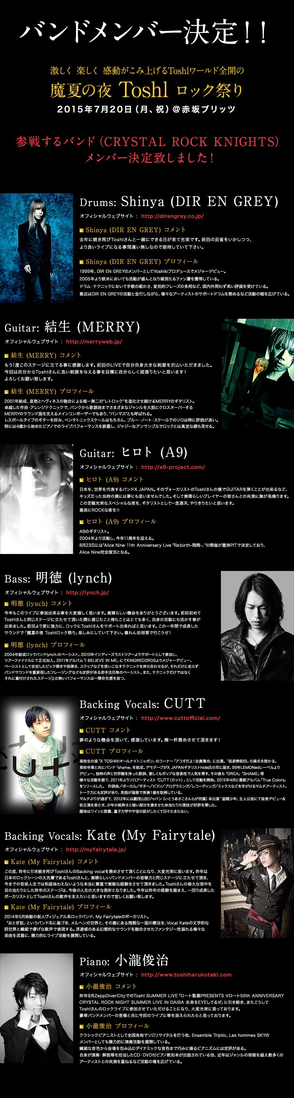 member_0522
