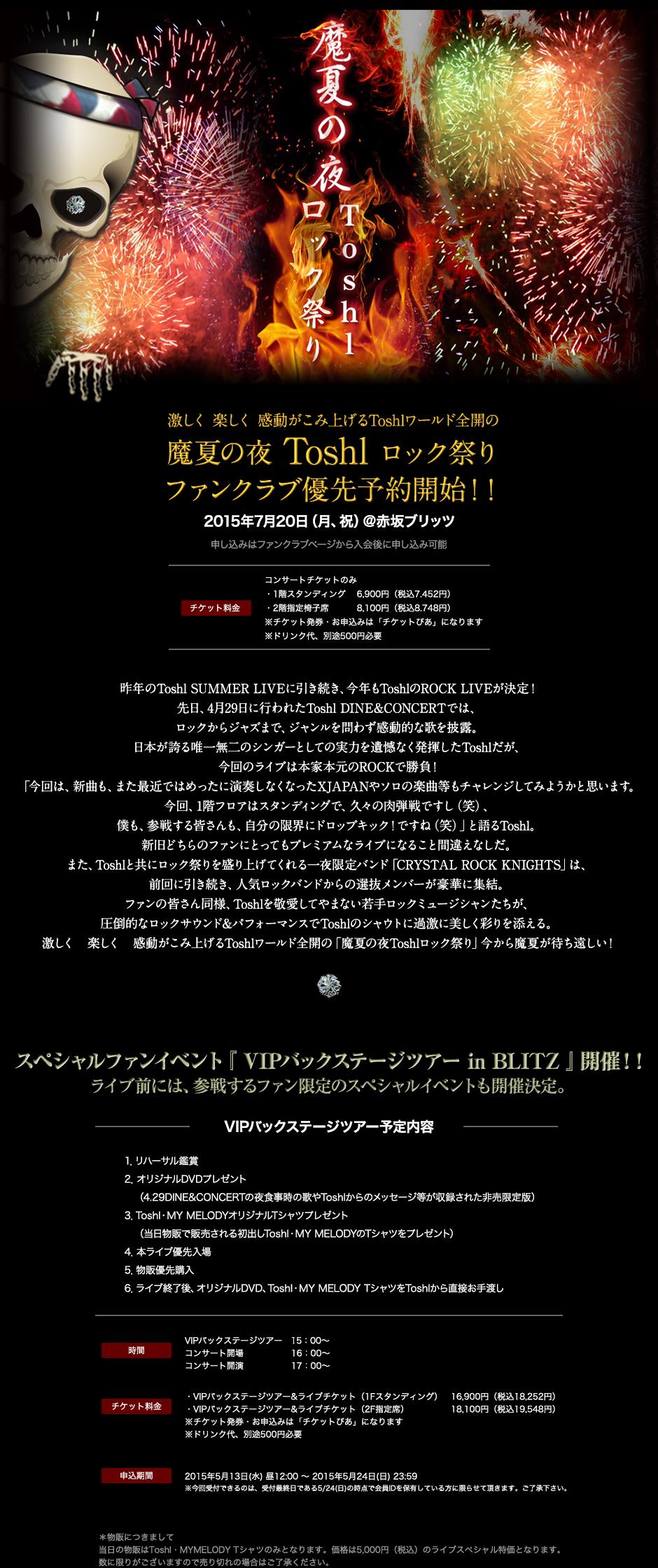 news_0519_03